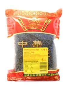 Black Glutinous Rice (Black Sticky Rice) 1KG