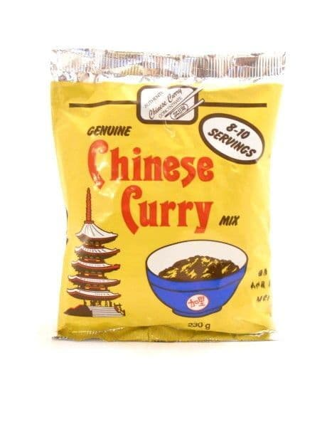 Genuine Chinese Curry Mix (Authentic Curry Concentrate) | Buy Online at the Asian Cookshop