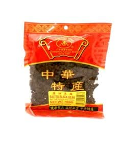 Chinese Fermented Preserved Salted Black Beans | Buy Online at the Asian Cookshop