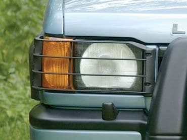 Discovery 2 Light Guards - Plastic (Pair)